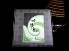 施金玉沐香齋【世傳香24H香環】一盒200元/全店同價位香品買5盒送1盒