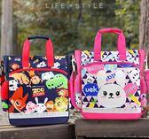 兒童補習袋小學生手提包美術袋拎書袋斜背包男女卡通補課書包 格蘭小舖