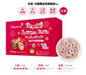 青荷 米森 有機覆盆莓穀脆餅 60gx3盒