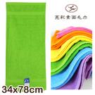 【衣襪酷】純棉毛巾 亮彩素面款 台灣製 雙鶴 SHUANG HO