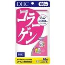 DHC 膠原蛋白 60日份360粒 日本...