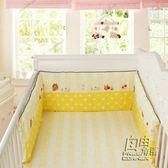 嬰兒床上用品一體式床圍可拆洗寶寶純棉防撞透氣活膽床幃 自由角落