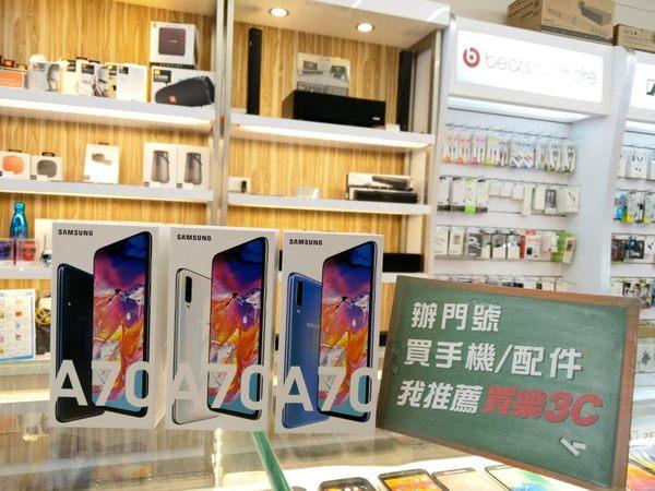 三星 Galaxy A70 手機 6G/128G,送 空壓殼+玻璃保護貼,Samsung SM-A7050