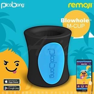 瑞典PicoBong★BLOWHOLE 噴泉杯 6段變頻震動飛機杯_黑色★飛機杯罐