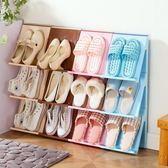 雙12鉅惠 居家家多功能塑料鞋架創意簡易鞋架子家用多層收納架簡約現代鞋柜