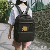 後背包男女韓版男校園背包大容量旅行休閒時尚潮流 Chic七色堇