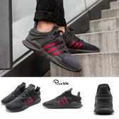 adidas 復古慢跑鞋 EQT Equipment Support ADV 黑 紅 綠 運動鞋 百搭款 男鞋【PUMP306】 BB6777