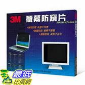 [美國直購 ShopUSA] 3M 螢幕LCD資訊安全護目防窺片13.3吋 (PF13.3吋螢幕20.2x27cm)_T006