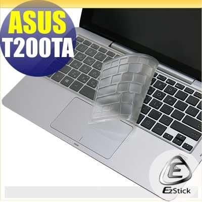 【EZstick】ASUS T200 T200TA 系列 專用奈米銀抗菌TPU鍵盤保護膜