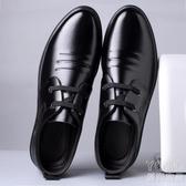 皮鞋 皮鞋男商務夏季男鞋英倫韓版潮小黑色透氣男士皮鞋休閒鞋子男  『優尚良品』