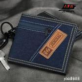 杰米路男式牛仔布短款錢包學生三拉鏈零錢位駕駛證位錢夾可掛鑰匙 qf14334『Pink領袖衣社』