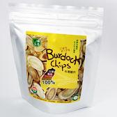 口福不淺-台灣牛蒡脆片(純素)