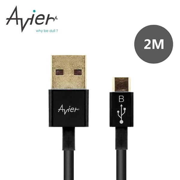 【Avier】黑彩盤Micro USB 2.0充電傳輸線(2M)-黑