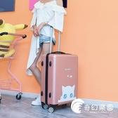 行旅箱-行李箱旅行箱少女小型18/20寸輕便卡通兒童可愛個性拉桿箱-奇幻樂園
