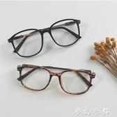 太陽鏡 韓版新款情侶時尚平光眼鏡男舒適簡約復古個性透明框男士方形眼鏡 夢幻衣都