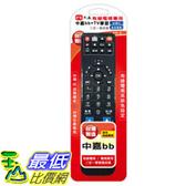 [106玉山最低比價網] PX大通 中嘉數位電視+TV學習二合一遙控器 CR-2