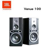 JBL 美國 Venue 100 / V100 三音路書架型喇叭 低音震撼 中高音飽滿清晰 公司貨