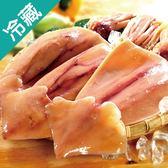 【台灣嚴選】爽脆泡魷魚3尾【愛買冷藏】