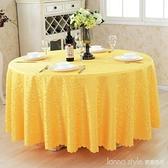 酒店桌布布藝飯店桌布餐桌布長方形圓形圓桌桌布歐式定做