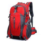 新款雙肩包防潑水書包登山包騎行水壺掛包男女款戶外運動旅行背包 挪威森林