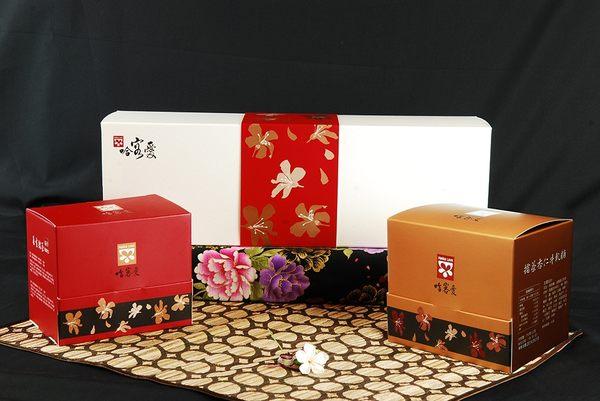 【哈客愛】金桐養生擂茶禮盒(B組) 隨身包9入/盒+擂茶杏仁牛軋糖 250公克/盒(高纖 低糖 低熱量)