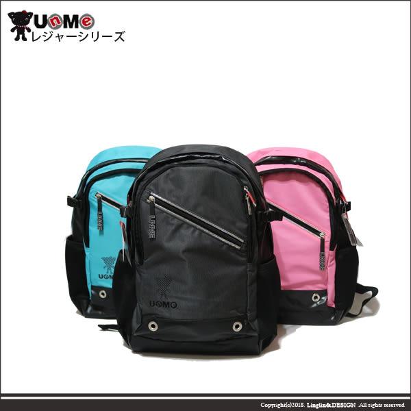 UnMe 兒童護脊休閒後背包/小學生後背書包3231