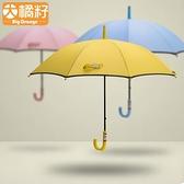 直立傘兒童寶寶小孩雨傘男女童可愛透明長柄【探索者】