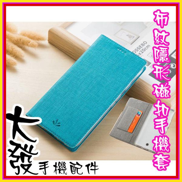 華碩ZenFone Max Pro M1 ZB601KL 布紋隱形磁扣 內透軟殼 全包十字紋卡片 翻蓋手機殼