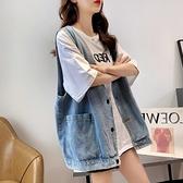 韓版牛仔馬甲女夏薄款2021年新款寬松馬夾背心坎肩外套春秋潮外穿 錢夫人