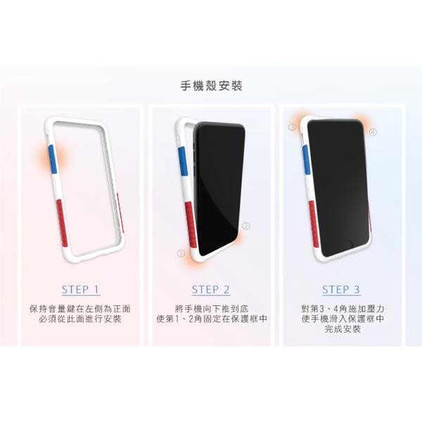 太樂芬 iPhone 6 7 8 防摔防撞 抗汙 個性化 手機殼 邊框 透明 背板 背蓋 藍 紅 保護套