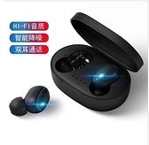 現貨 超值版 A6S雙耳 藍芽耳機 5.0藍芽耳機 無線耳機 伊芙莎