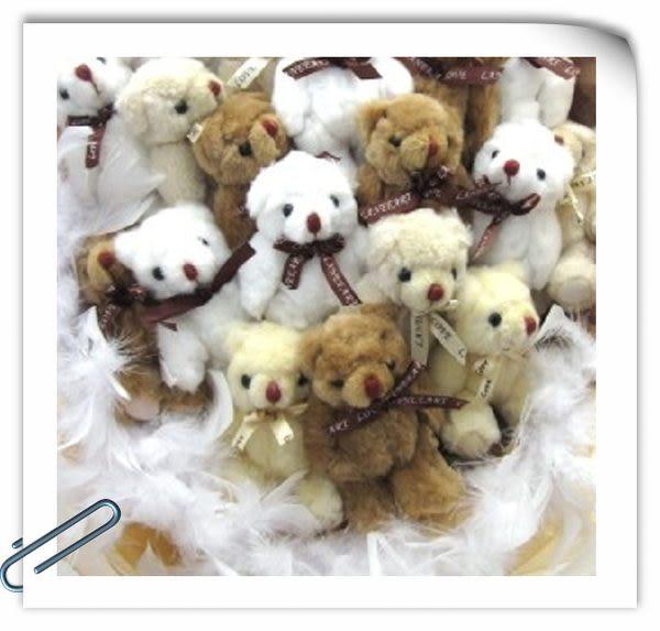 北縣永和情意花坊網路花店情人節花束花禮不漲價~21隻熊熊愛上妳小熊花束1299元(米色+棕色)