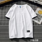 韓版清新假兩件t恤男女情侶短袖衫純棉寬鬆大碼青少年百搭t恤男裝『艾麗花園』