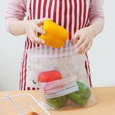 加厚食品袋密實袋雙重自封袋冰箱食物保鮮袋 家用大號果蔬密封袋  百搭潮品