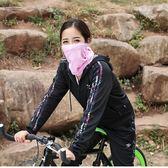 戶外速干騎行冰絲頭巾夏季運動男女