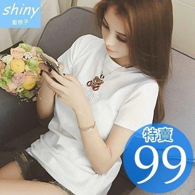 【D626】shiny藍格子-可愛休閒.刺繡小熊字母圓領短袖上衣