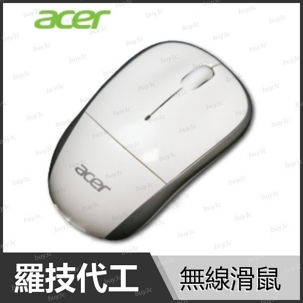 宏基 acer 無線行動滑鼠 M-R0028 羅技代工 M215樣式 無線滑鼠 白【Buy3c奇展】