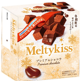 Meiji 明治Meltykiss代可可脂牛奶巧克力 【康是美】