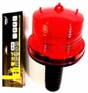 電池式光控警示燈+握把