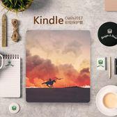Kindle Oasis2保護套7寸輕薄休眠套