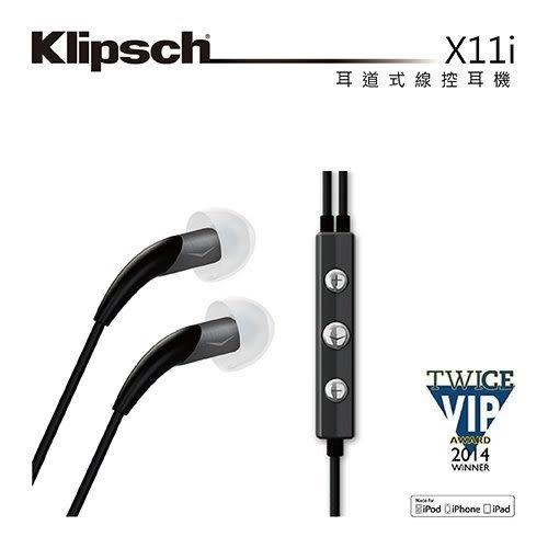 【台灣公司貨+限時特價】Klipsch 古力奇 耳道式線控耳機 X11i 0利率