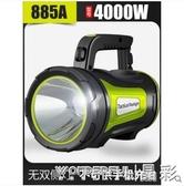 手電筒強光手電筒可充電超亮遠射LED氙氣多功能家用戶外5000探照手提燈W 免運