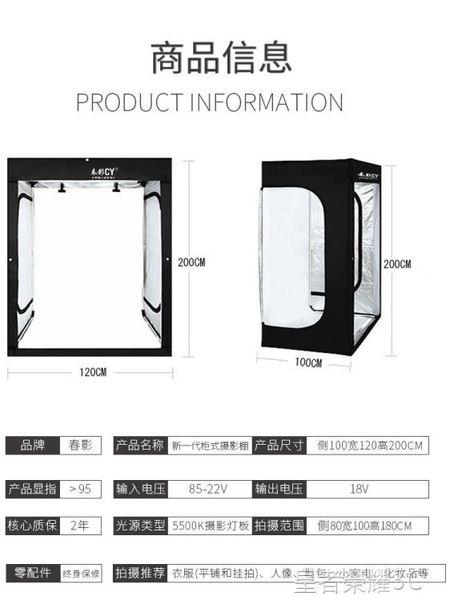 攝影棚 200cm攝影棚小型補光燈套裝服裝人像簡易大型產品拍照棚YTL