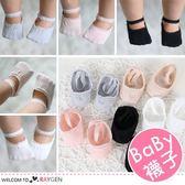 蕾絲花邊透氣隱形襪 船襪 寶寶襪