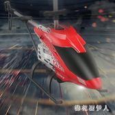 遙控飛機 遙控飛機直升機充電兒童耐摔航模飛行器男孩無人機玩具小直升飛機 CP892【棉花糖伊人】