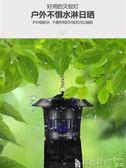 滅蚊燈 室外滅蚊燈養殖場專用驅蚊神器豬場捕蚊滅蠅燈戶外滅蚊器igo 寶貝計畫