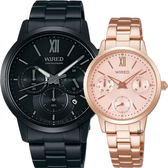 WIRED 東京時尚聖誕限定對錶-40+32mm VD53-KFC0SD+VD75-KMZ0K(AY8040X1+AY8042X1)
