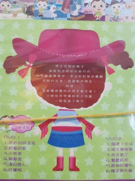 挖寶二手片-B14-060-正版DVD-動畫【小芬妮的魔法鞋 01-03 6片收錄】-套裝 YOYOTV