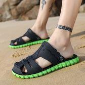 涼拖鞋男 室外潮流涼拖鞋男夏男士拖鞋男士涼鞋包頭防滑沙灘鞋男鞋