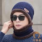 針織帽毛線帽加絨加厚刷毛保暖防寒騎車帽毛帽秋冬季男士棉帽【宅貓醬】